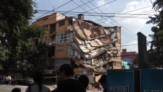 Ciudad_de_México_-_Terremoto_Puebla_2017_3.jpg