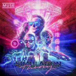 Simulation Theory Review - GVD and ZS